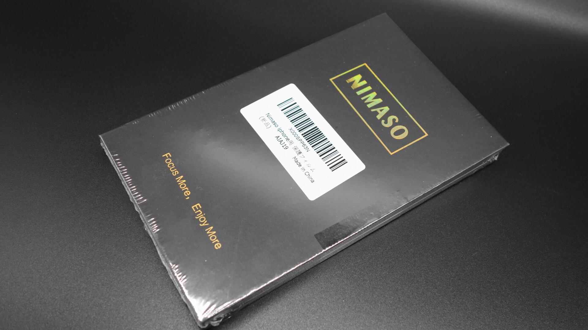 NIMASOの保護フィルム