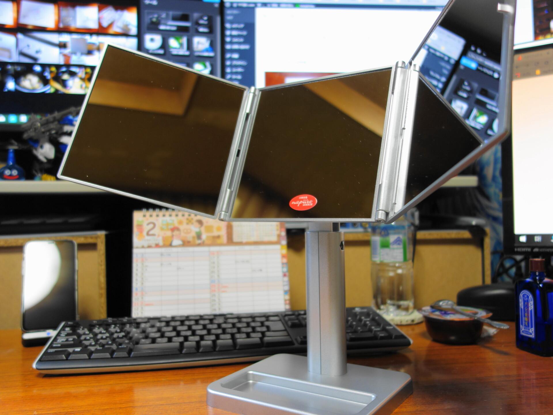 ナピュアの3面鏡
